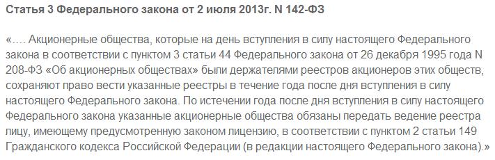 2014-10-28_13-55-12